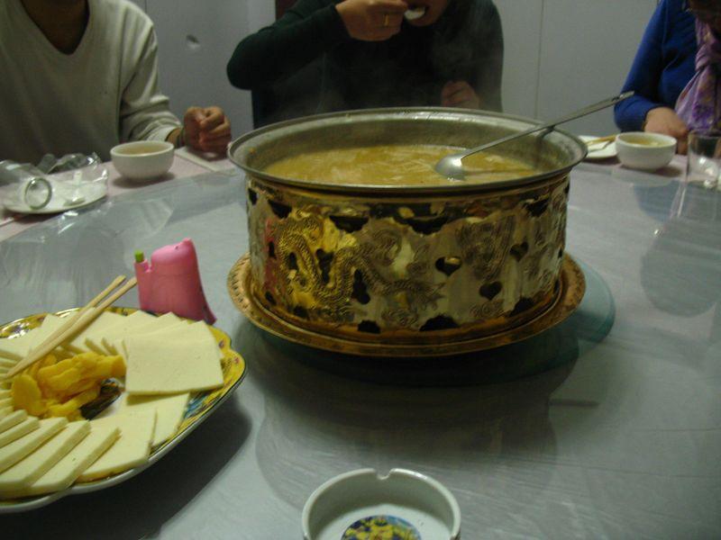 Guo cha