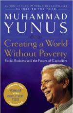 Yunus book cover