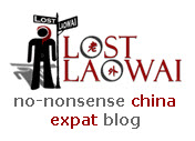 Lost laowai
