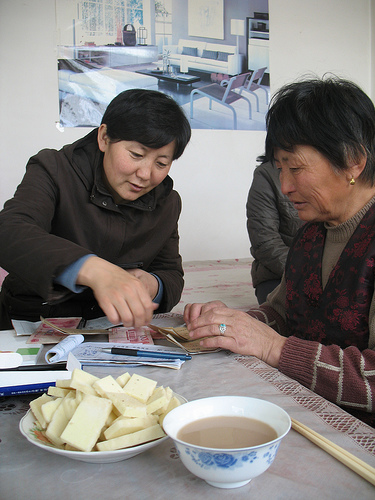 Loan Officer Collecting Repayment in Inner Mongolia