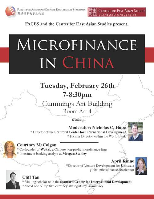 Faces_microfinance_in_china_flyer_2